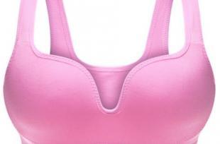 Un soutien-gorge connecté pour détecter le cancer du sein